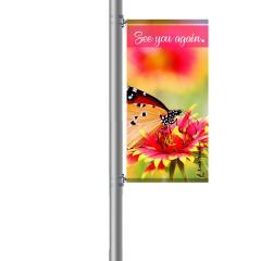 Street Pole Banner, 18 Single Set