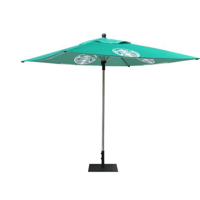 Custom Market Umbrella 9ft Square without Valances